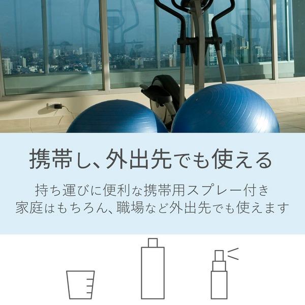 除菌消臭モバイルミスト原液 エクリア ゼロ(ミニスプレーボトル付)