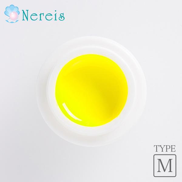 Nereis カラージェルネイル ネオンイエロー 4g(MT065)