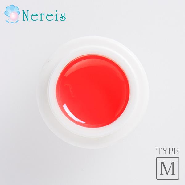 Nereis カラージェルネイル ネオンオレンジ 4g(MT066)