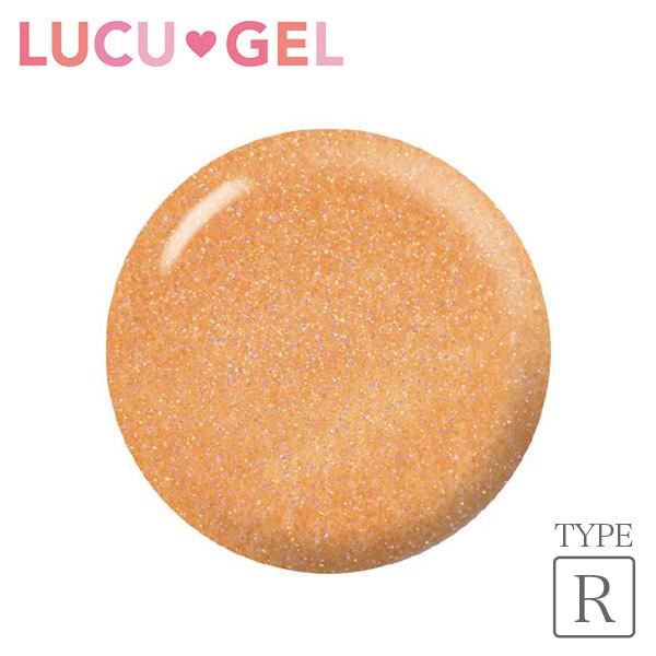 LUCUGEL ジェルネイルカラー 偏光ラメパール CLR14(ラメ)