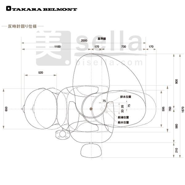 電動シャンプーチェア ベッド YUME DX タカラベルモント