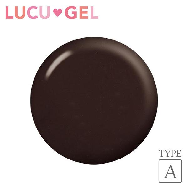 LUCUGEL ジェルネイルカラー ハードアートブラウン BRA02(アート)