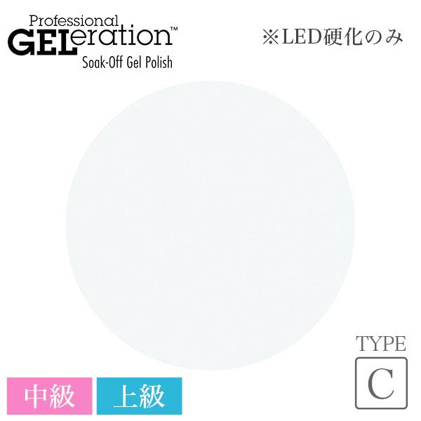 GELeration ジェレレーション ジェルネイルカラー チョーク ホワイト 832