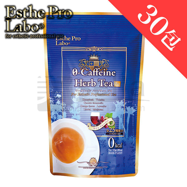 エステプロラボ ゼロ-カフェイン ハーブティー プロ 30包