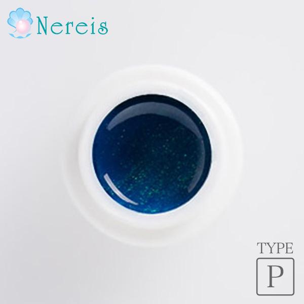 Nereis カラー ジェルネイル カリブソ 4g(P005)