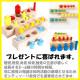 自宅で簡単!お子様の感覚教育!知育玩具!モンテッソーリ教育! モンテッソーリの提唱する教育に沿った知育玩具です。