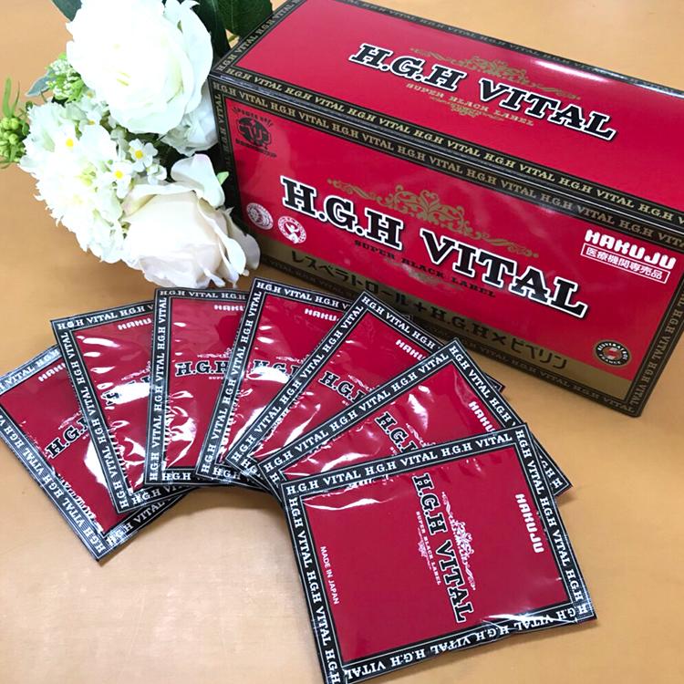 【お試し】H.G.H HGH VITAL エイチジーエイチ バイタル 12g×7袋入【レスベラトロール】【送料無料】【1回限り】【ゆうパケットでお届け】【 白寿BIO医研株式会社 】
