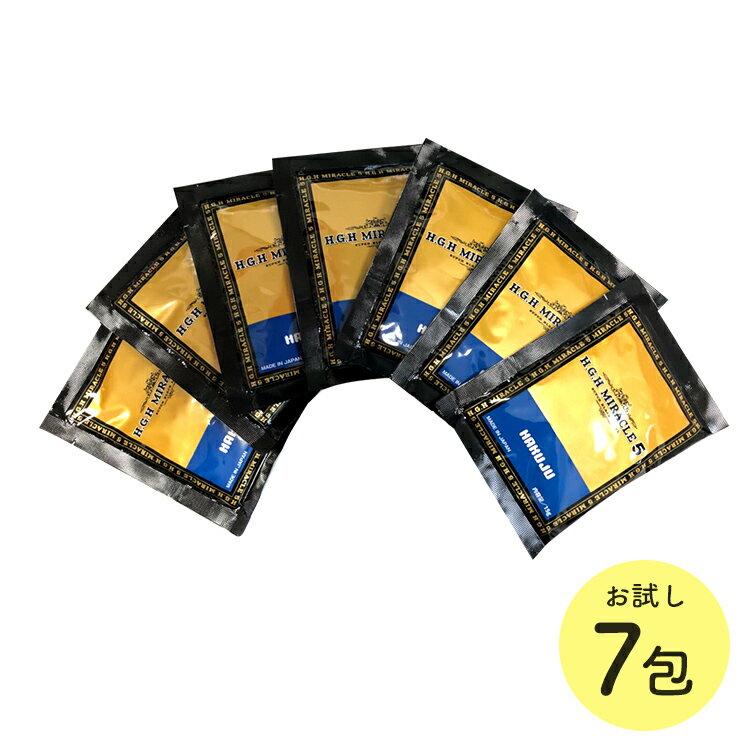 【お試し】H.G.H MIRACLE5 PLUS 17g×7袋入 HGH SUPER BLACK LABEL 【送料無料】【1回限り】【ゆうパケットでお届け】【 白寿BIO医研株式会社 】