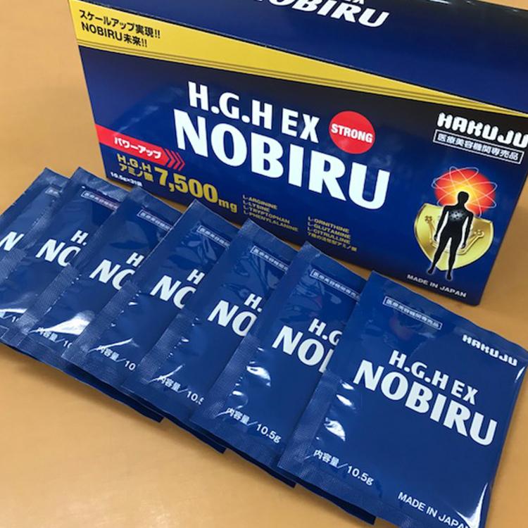 【お試し】HGH EX NOBIRU ノビル 10.5g×7袋入 HGH H.G.H hgh【送料無料】【1回限り】【ゆうパケットでお届け】【 白寿BIO医研株式会社 】