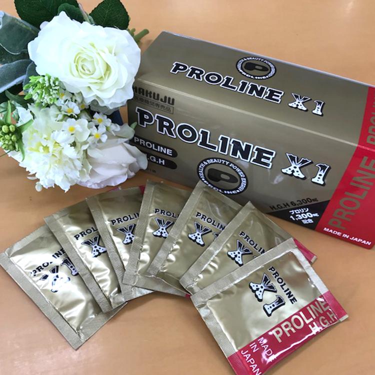 【お試し】H.G.H PROLINE プロリン X1 15g×7袋入【送料無料】【1回限り】【ゆうパケットでお届け】【 白寿BIO医研株式会社 】