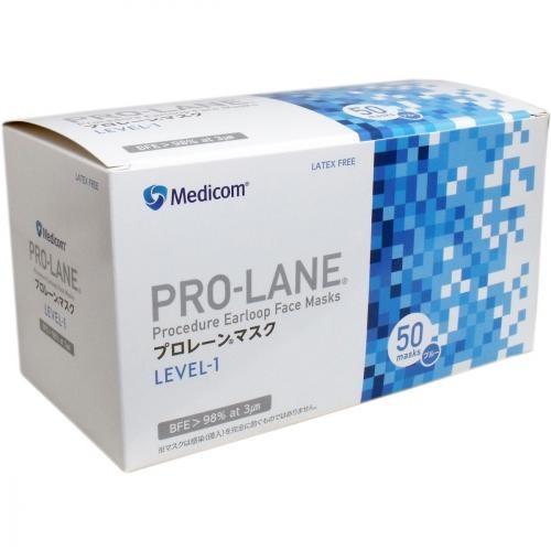 メディコム プロレーンマスク ブルー【50枚入】