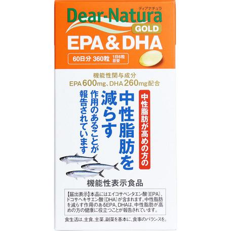 ディアナチュラゴールド EPA&DHA【60日分 360粒入】
