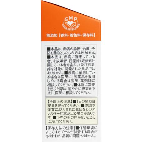 ディアナチュラゴールド ヒアルロン酸【30日分 60粒入】