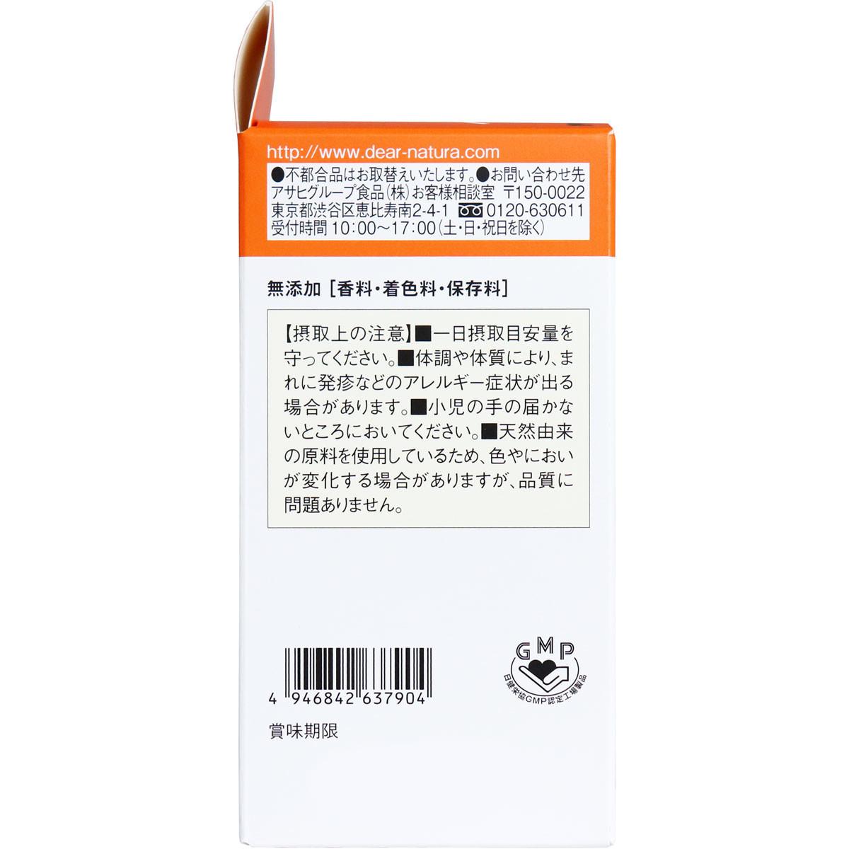 ディアナチュラゴールド グルコサミン【60日分 360粒入】