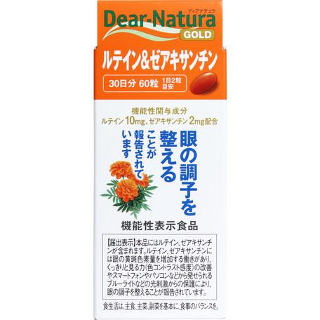 ディアナチュラゴールド ルテイン&ゼアキサンミン【30日分 60粒入】
