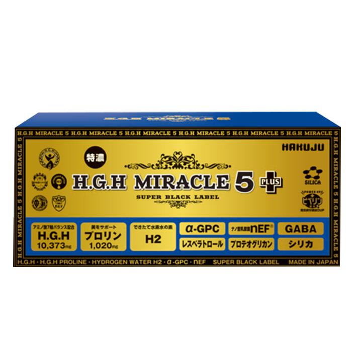 H.G.H MIRACLE5 PLUS ミラクル 17g×31袋入 HGH SUPER BLACK LABEL【送料無料】【ポイント10%】【 白寿BIO医研株式会社 】