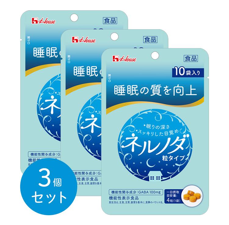ネルノダ【4粒×10袋入×3個セット】