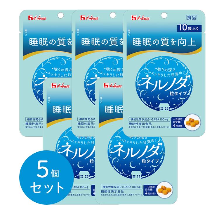 ネルノダ【4粒×10袋入×5個セット】
