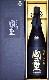 【日本酒】綾菊 国重 純米大吟醸25%生原酒 合箱入1.8L(香川・綾菊酒造)