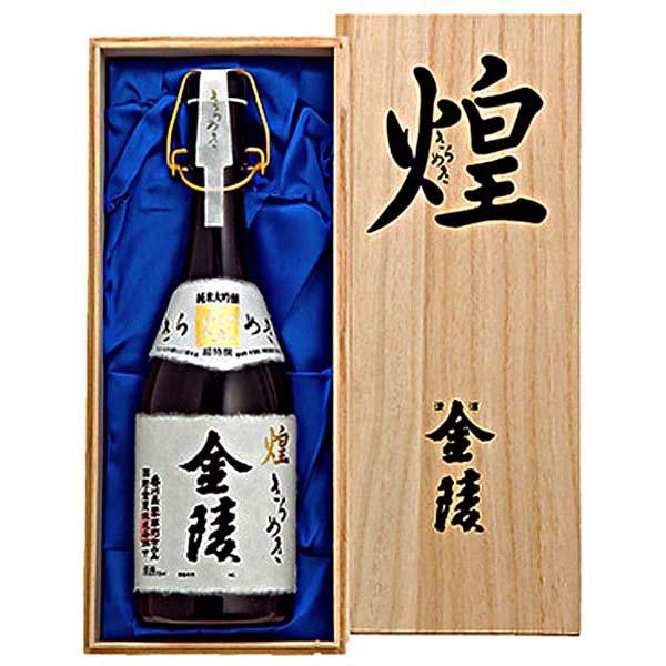 【日本酒】金陵 純米大吟醸 煌(きらめき) 桐箱入 720ml(香川・西野金陵)