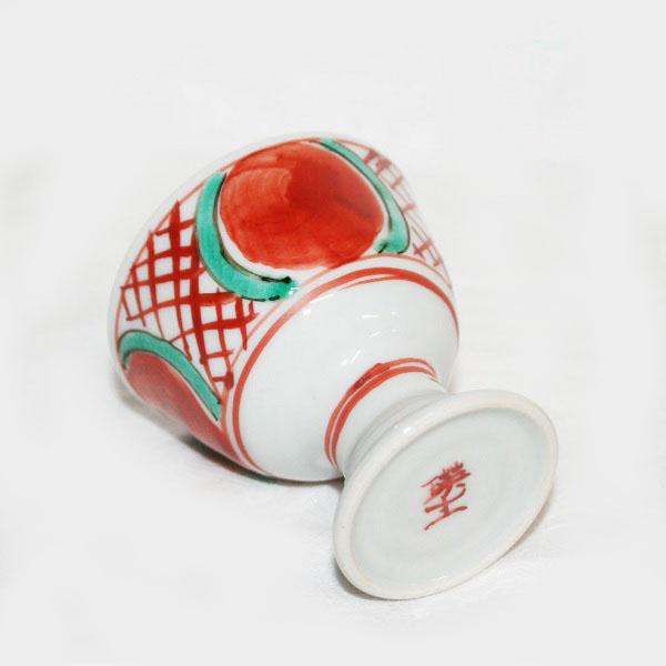 九谷焼 和洋食器 魯山人うつし丸紋文様馬上盃