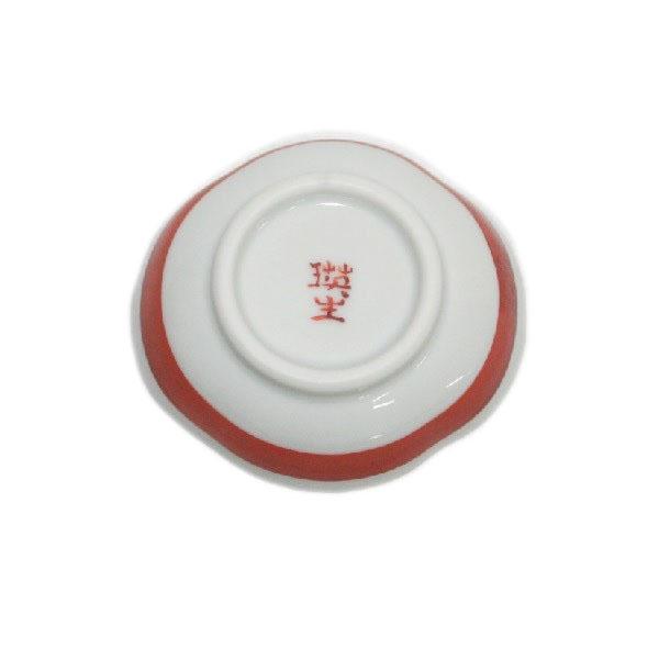 九谷焼 手描き 和洋食器 絵変り木瓜豆皿揃