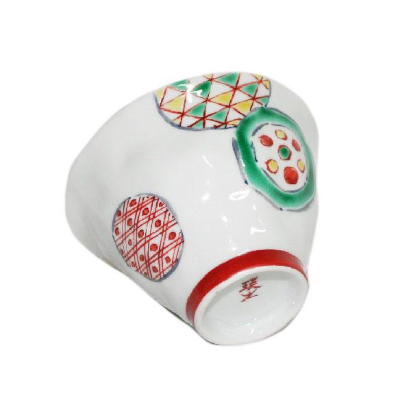 九谷焼 手描き 和洋食器 手起し丸紋お茶碗