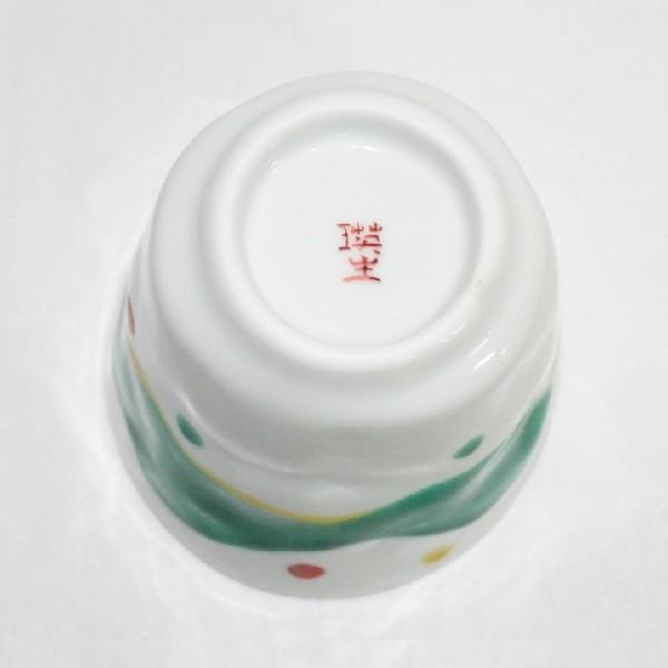 九谷焼 手描き 和洋食器 手起し水玉よろけ文湯呑