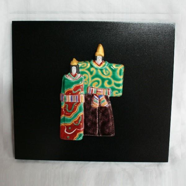 九谷焼 手描き ひな陶額