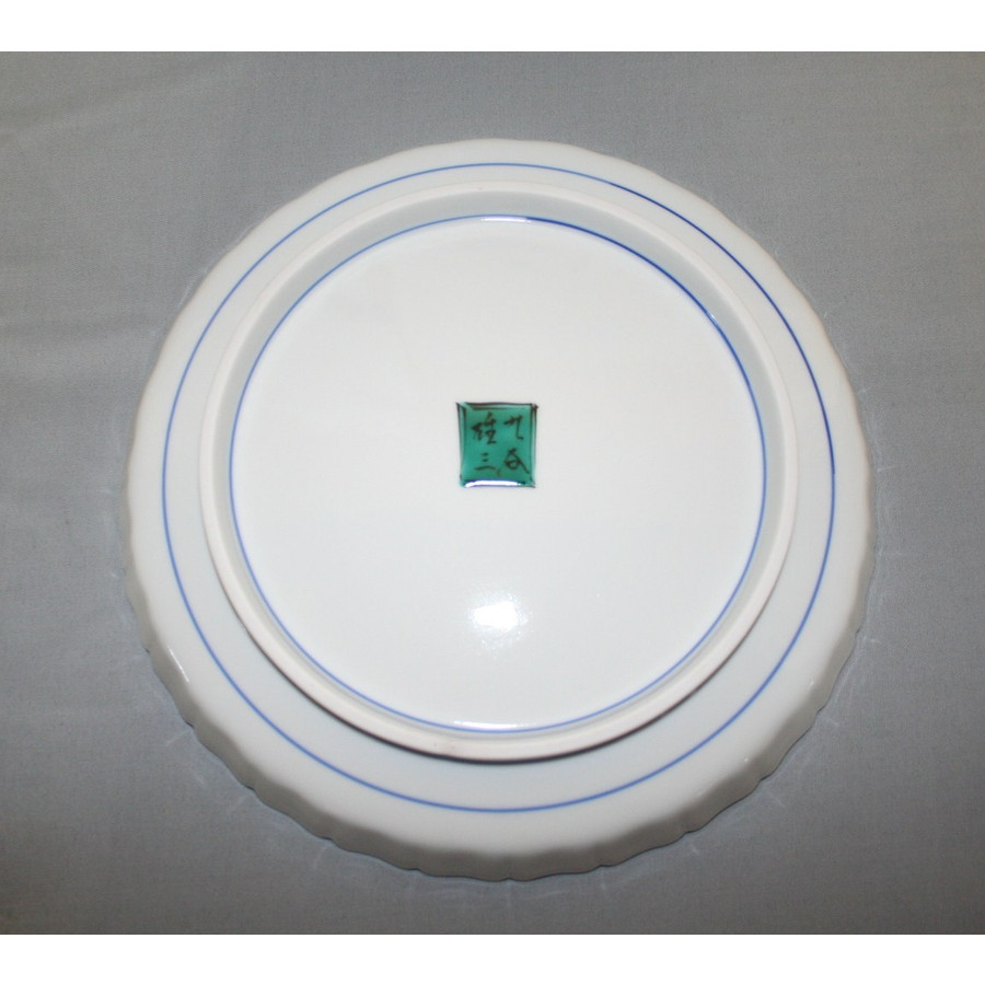 九谷焼 手描き 飾皿 牡丹文八寸飾皿<牡丹文様の古九谷写し>
