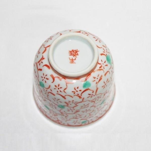 九谷焼 手描き 和洋食器 赤絵梅詰文様湯呑