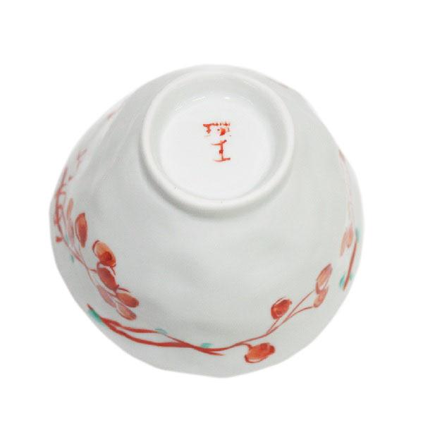 九谷焼 手描き 和洋食器 手起し山帰来お茶碗