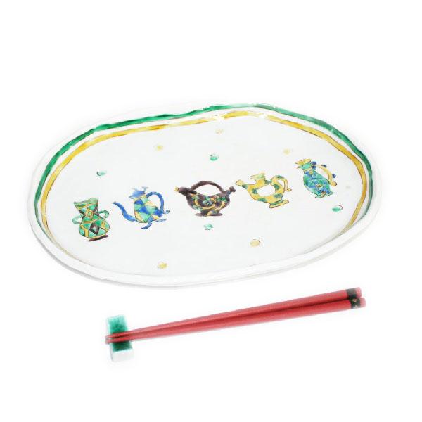九谷焼 手描き 和洋食器 ペルシャポット文尺一楕円皿