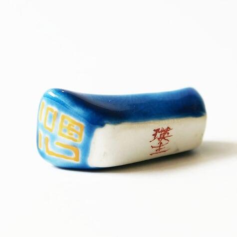 福文様ミニ箸置(青)