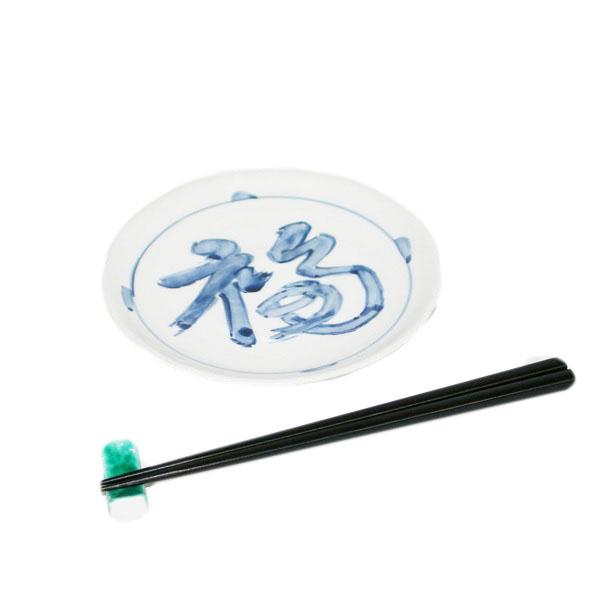 九谷焼 手描き 和洋食器 魯山人うつし 染付福文中皿