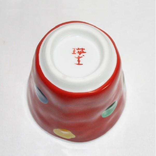 九谷焼 手描き 和洋食器 手起し赤巻水玉文湯呑