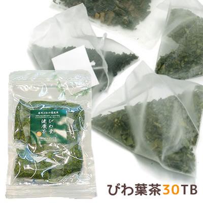 房州産びわ葉茶30TB