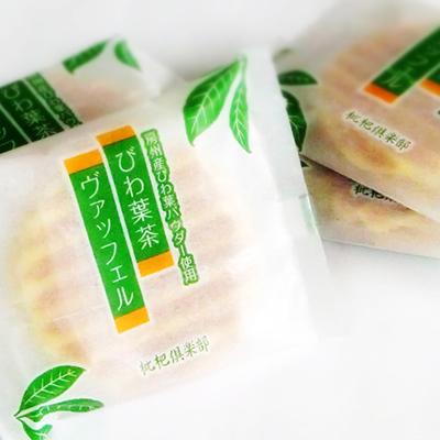 びわ葉茶ヴァッフェル8個 (ギフトボックス入り)