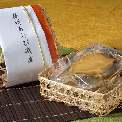 【ハクダイ食品】房州あわび磯煮