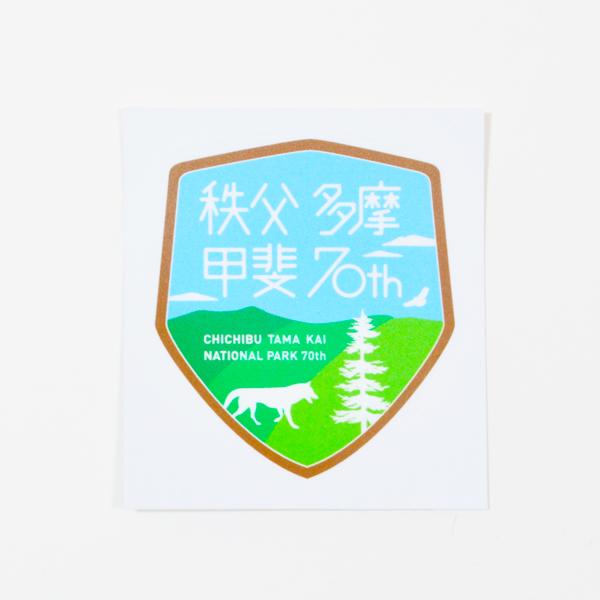 秩父多摩甲斐70th / 秩父多摩甲斐国立公園70周年記念ステッカー <1 color>
