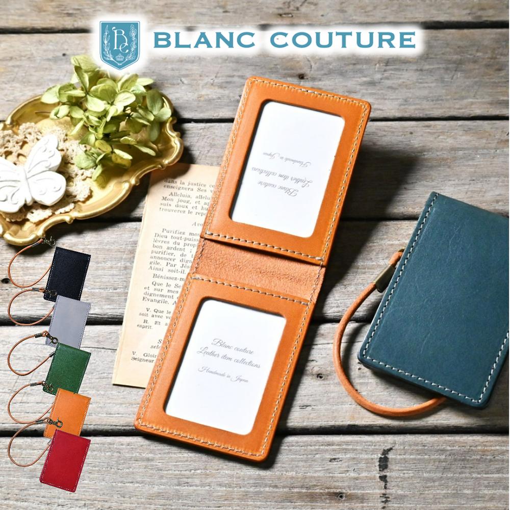 パスケース 二つ折り 縦型 / 本革 8色 レディース メンズ かわいい おしゃれ 革 カード ケース 財布・ケース 定期入れ・パスケース シンプル 名入れ Suica  / 誕生日 プレゼント おすすめ