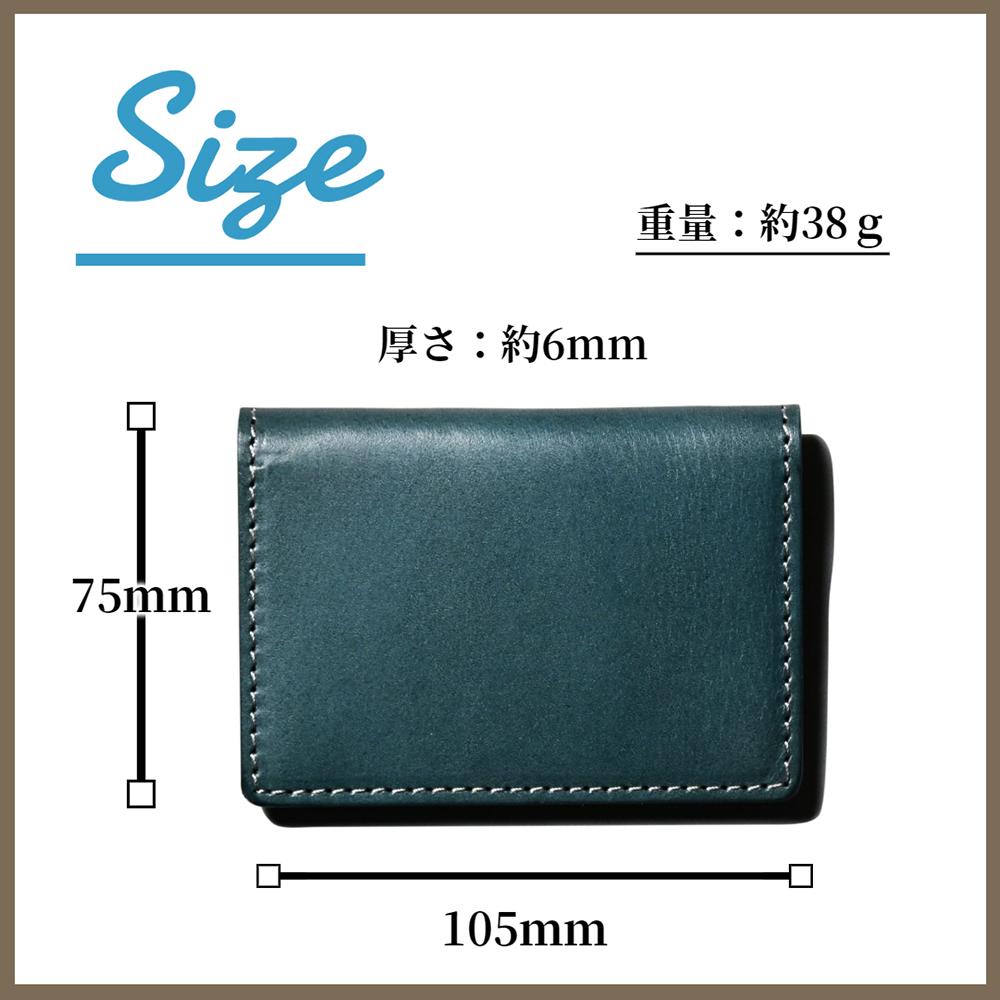 パスケース 二つ折り 免許証 ケース 横型 / 本革 8色 かわいい レディース メンズ おしゃれ レザー カード 財布・ケース 定期入れ・パスケース シンプル 名入れ Suica  / 誕生日 プレゼント おすすめ