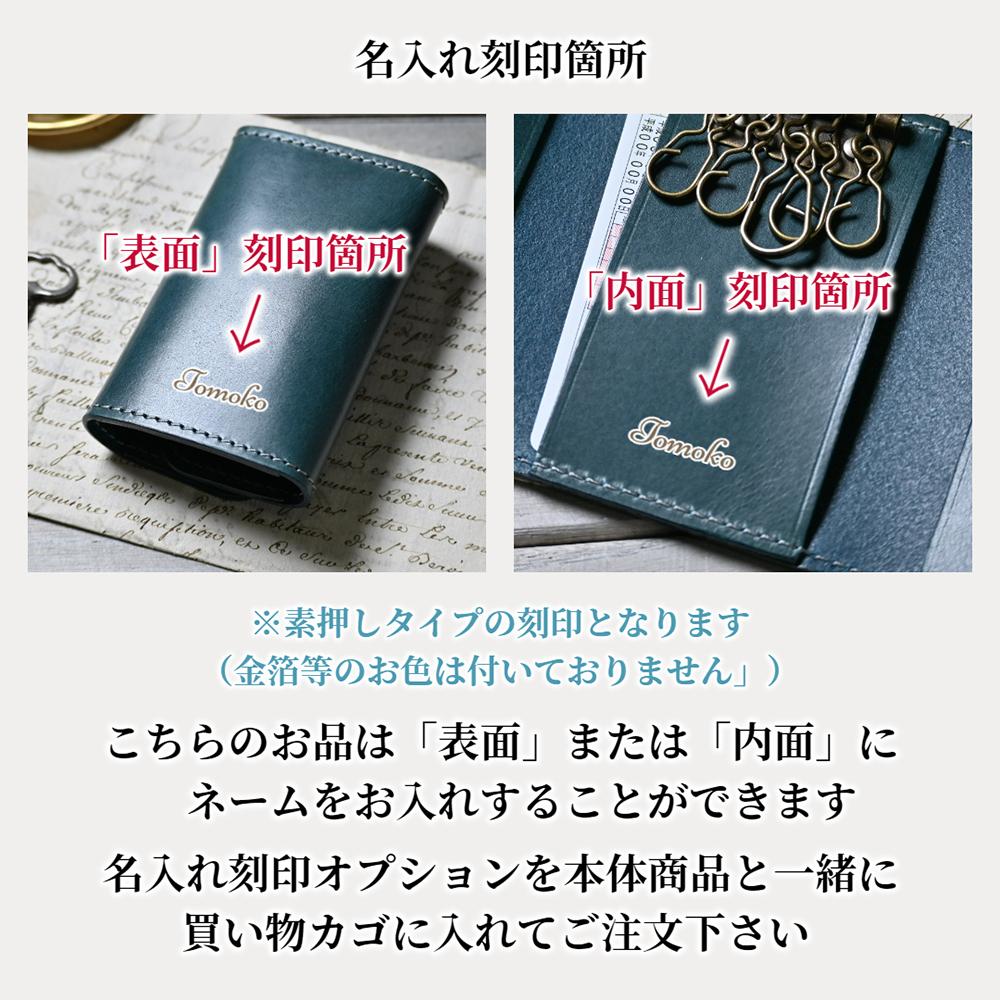 キーケース 財布 小銭入れ カード入れ付き 革 5連 / レディース メンズ ブランド 本革 8色 かわいい おしゃれ カード スマートキー 財布・ケース キーホルダー・キーケース シンプル 名入れ / 誕生日 プレゼント おすすめ