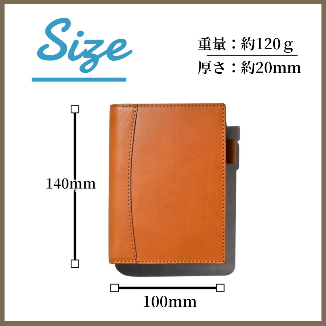 システム手帳 ミニ6穴 スリム 8mmリング / 革 8色 カスタム自由 ポケットサイズ 6穴 レザー カバー リフィル リング手帳 手帳・ノート メンズ レディース かわいい おしゃれ シンプル 名入れ / 誕生日 プレゼント おすすめ