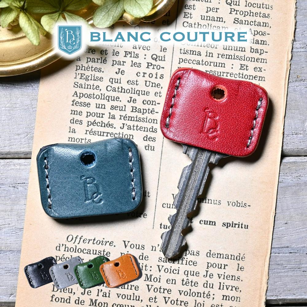 キーカバー 革 2ヶセット / 本革 6色 鍵 カバー おしゃれ かわいい レディース メンズ レザー キーホルダー・キーケース / 誕生日 プ レゼント おすすめ