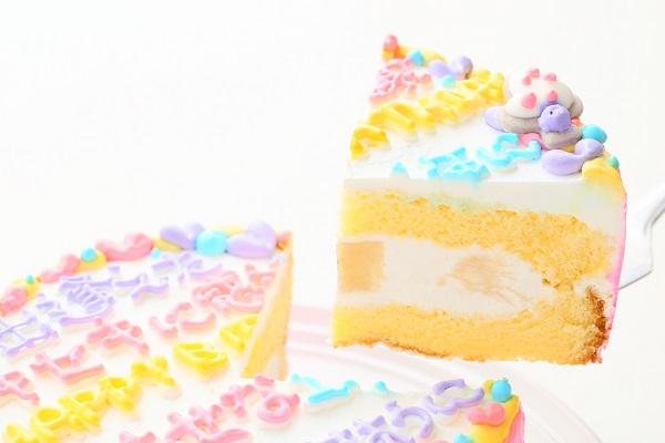オリジナルメッセージケーキ 6号
