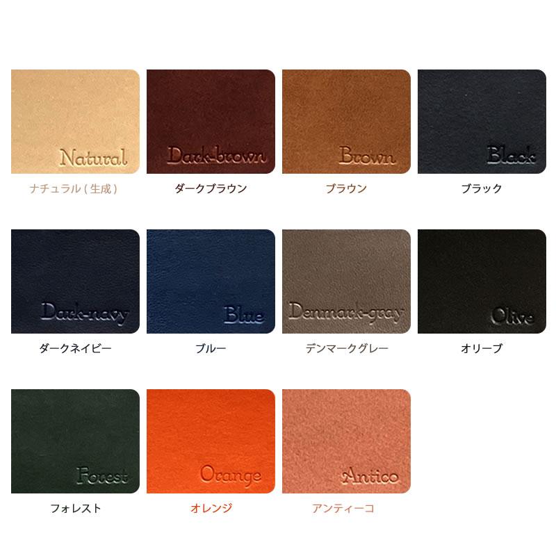 シザーケース本革2丁用 -cube slim-
