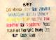 【kodomo atelier】モチーフ名入れキーホルダー
