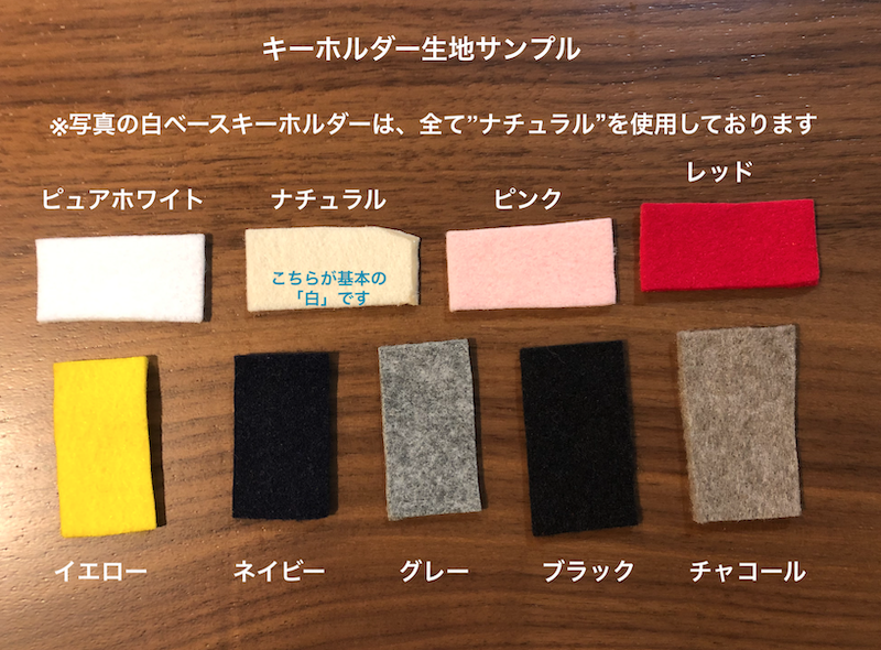 【kodomo atelier】ニコ顔名入れキーホルダー