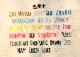 【kodomo atelier】Allow名入れワッペン
